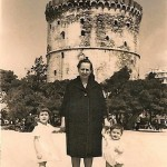 The Lefko Pyrgo (White Tower) In Thessaloniki, Greece. Photo taken around 1960. Left to right, Penny, Mom, Demetrios. The Lefko Pyrgo or White Tower was built approximately 500 years ago, long after the Bible was written. However the Lefko Pyrgo is the defining or signature image that identifies Thessaloniki today.