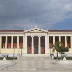 The National and Kapodistrian University of Athens, Greece, photo credit: Demetrios Kastaris, September, 2014.