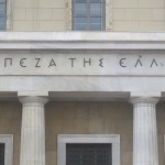 The Bank of Greece, Athens, Greece, photo credit: Demetrios Kastaris, September, 2014.